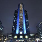 London Hilton On The Park Lane